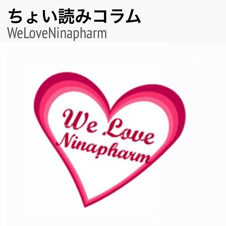 WeLoveちょい読み画像