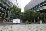 東京国際フォーラムは開催されるイベントが豊富