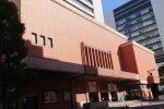 新橋演舞場で歌舞伎の新たな魅力に触れる