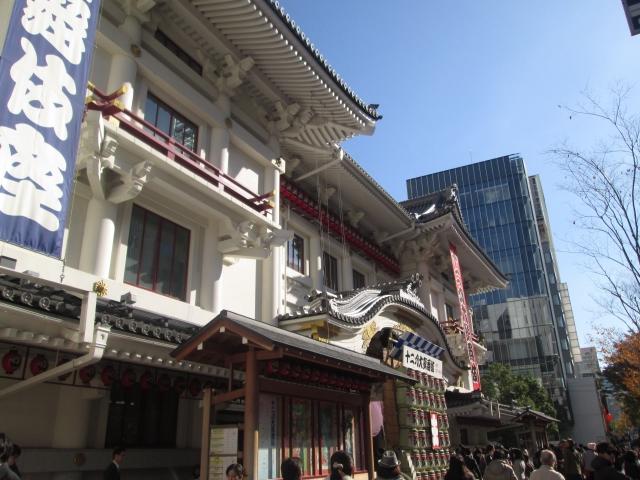 歌舞伎座の写真